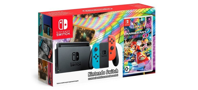 nintendo switch mario bundle review