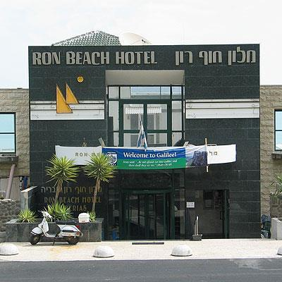 ron beach hotel tiberias review